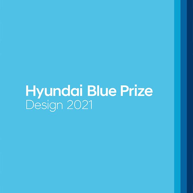 Hyundai Blue Prize Design 2021 Thumbnail