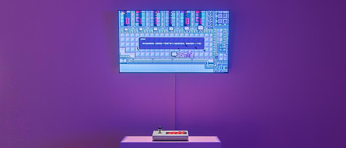 현대모터스튜디오 베이징 월드 온어 와이어 전시