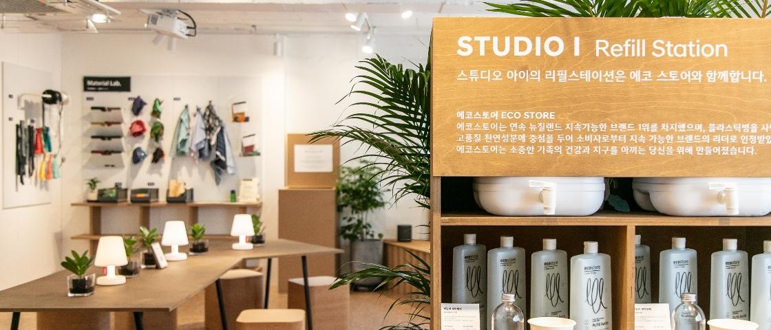 'STUDIO I', 일상 속 지속가능한 라이프스타일 트렌드를 나눈다! 현대자동차, '아이오닉 라이프스타일' 마케팅 박차